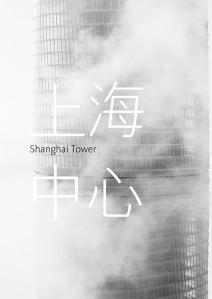 shanghai_tower_website