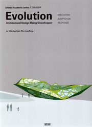 16149.evolutiongrashopper