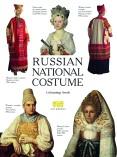 Rus_Kostum_ANGL.p65